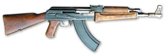 Imagem de uma AK47